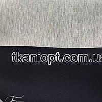 Ткань Трикотаж неопрен двухсторонний (темно-синий)