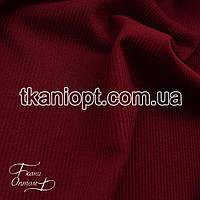 Ткань Трикотаж резинка (бордовый)
