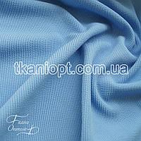 Ткань Трикотаж резинка (голубой)