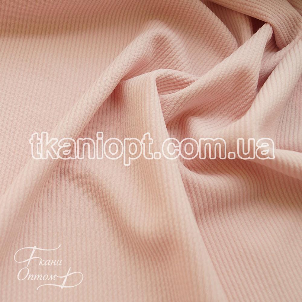 Ткань Трикотаж резинка (светло-розовый)