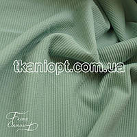 Ткань Трикотаж резинка (шалфей)