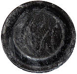 Диафрагма 45 мм рез. клап. 3х ход. (ф.у, EU) Baxi Eco/ Luna// Western Energy/ Star, арт. 5405320, к.з. 0506/2, фото 2