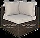 Комплект плетених меблів з ротангу PULA III крісло BRAUN 240х240см, фото 3
