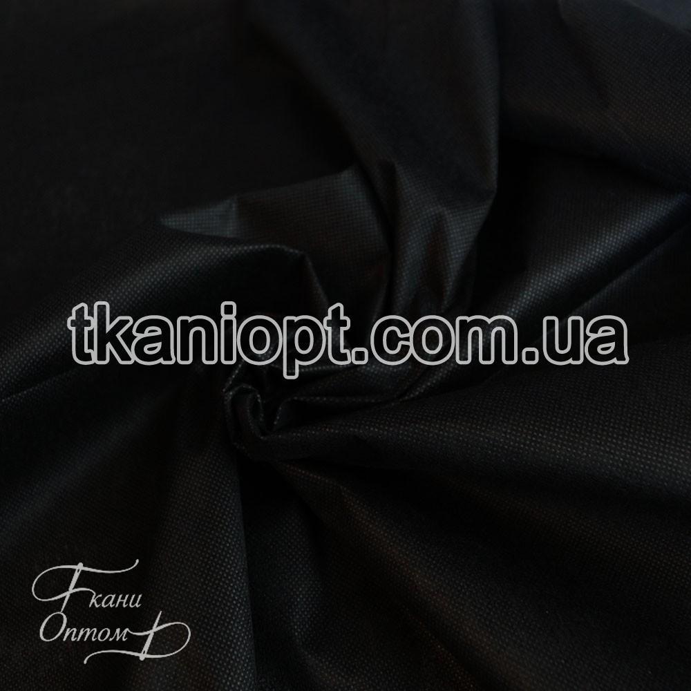 флизелин клеевой для ткани цена за метр