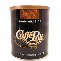 Кофе молотый Caffe Poli 100% Arabica ж/б 250 г