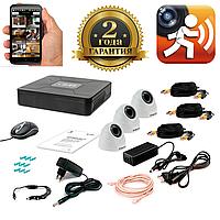 AHD Комплект видеонаблюдения для быстрой установки Tecsar 3IN DOME