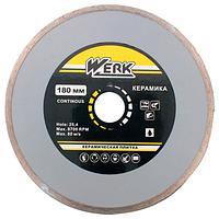 Алмазный диск Werk по керамике 1A1R WE110122 (180х5x1.9х25,4+переходник на 22,2 мм)