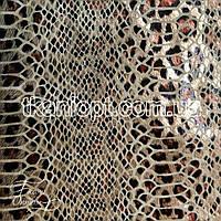 Ткань Замша обивочная рептилия (бежевый)