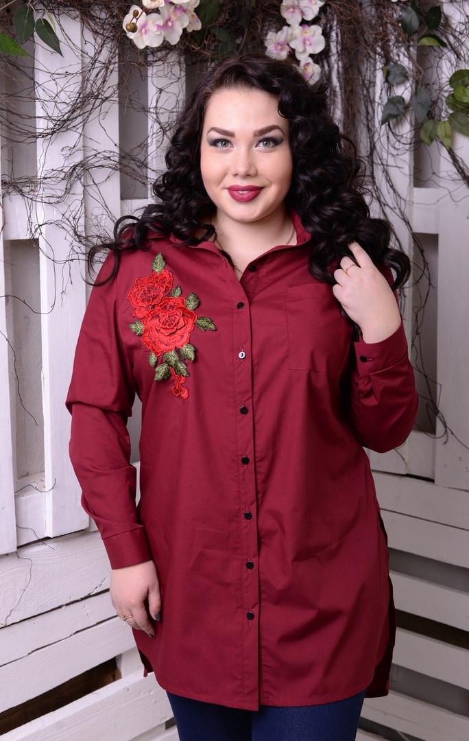 Бордовая рубашка с аппликацией большая Прима роза