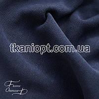 Ткань Футер трехнитка  ( темно синий )