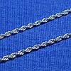Серебряная цепочка-жгут Кордовая 50 см 901022040
