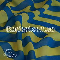 Ткань Шифон принт Украинская полоска (16 мм)