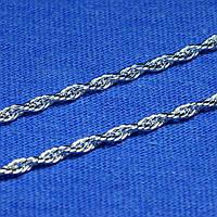 Серебряная цепочка 925 пробы Веревка 45 см 5,1 грамм 901023040