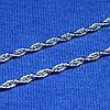 Серебряная цепь Веревка 55 см 901023040