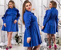 Женское платье с рюшами, батал.
