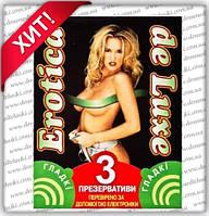 Презервативы Erotica de Luxe № 3