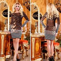 Красивое платье принт лео с оригинальной спинкой, 3 расцветки (р-ры S-ХL)
