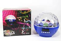 диско шар Musik Ball YSP D50