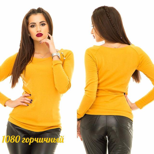 Женская теплая кофта - Интернет-магазин fashion-koketka.com.ua в Харьковской области