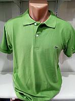 Мужская качественная футболка рубашка поло