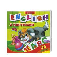 """Книга детская""""Творческий ребенок Играем с карточками.Английский"""""""