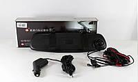Зеркало заднего вида с видеорегистратором DVR-138W, DVR 138W зеркало с двумя камерами
