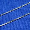 Тонкая серебряная цепочка Панцирная 2 мм 45 см 90101105041