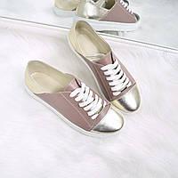 Слипоны женские Urban на шнурках какао + золото, кеды женские осенняя обувь