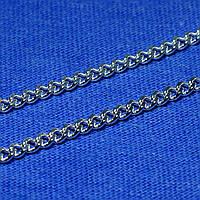 Серебряная цепочка 925 пробы Панцирь 60 см 11,8 грамм 90101108041