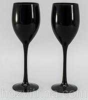 Комплект черных бокалов для вина 2 ед
