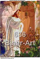 """Схема для вишивки бісером """"Ісус стукає у двері"""" БА-636"""