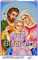 """Схема для вишивки бісером """"Святе сімейство"""" БА-628"""