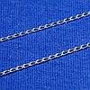 Серебряная цепочка тонкого плетения Ромб 50 см 90105104041