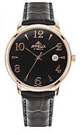 Часы Appella A-4303-4014 кварц.