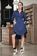 Платье-рубашка застегивается на пуговки, можно подвязывать пояском на резинке с пряжкой