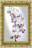 """Схема для вишивки бісером """"Гілка орхідеї"""" СКВ-150"""