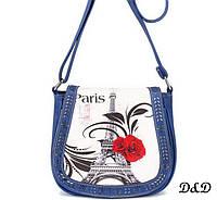 """Женская сумка """"Париж"""" синяя, фото 1"""