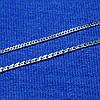Серебряная цепочка Панцирная 50 см 90106203041