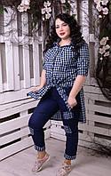 Молодежные джинсы больших размеров Кантри бирюза клетка