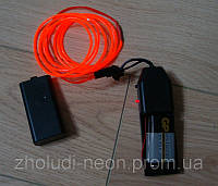 Холодный неон—гибкий светящийся провод 2-го поколения 2.2мм, красный (розница, опт)