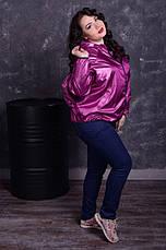 Сиреневая модная ветровка с чехлом, фото 3