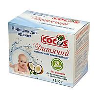 Порошок детский из омыленного кокосового масла, 1200 г