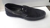 Мужские мокасины из перферированной кожи Maxus shoes