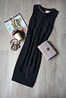 Новое платье расширенного силуэта H&M