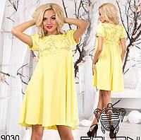 Нарядное летнее желтое платье с вышивкой