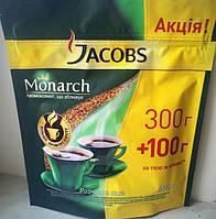 Jacobs (якобс) Monarch 400 грамм Кофе растворимый