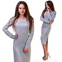Платье с разрезами норма