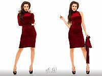 Женское повседневное платье с болеро