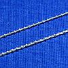 Цепочка шариковая серебряная Сатурн-Панцирь 55 см 93001103041