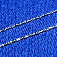 Серебряная цепочка Шарики Сатурн-Панцирь 55 см 4.1 грамм 93001103041